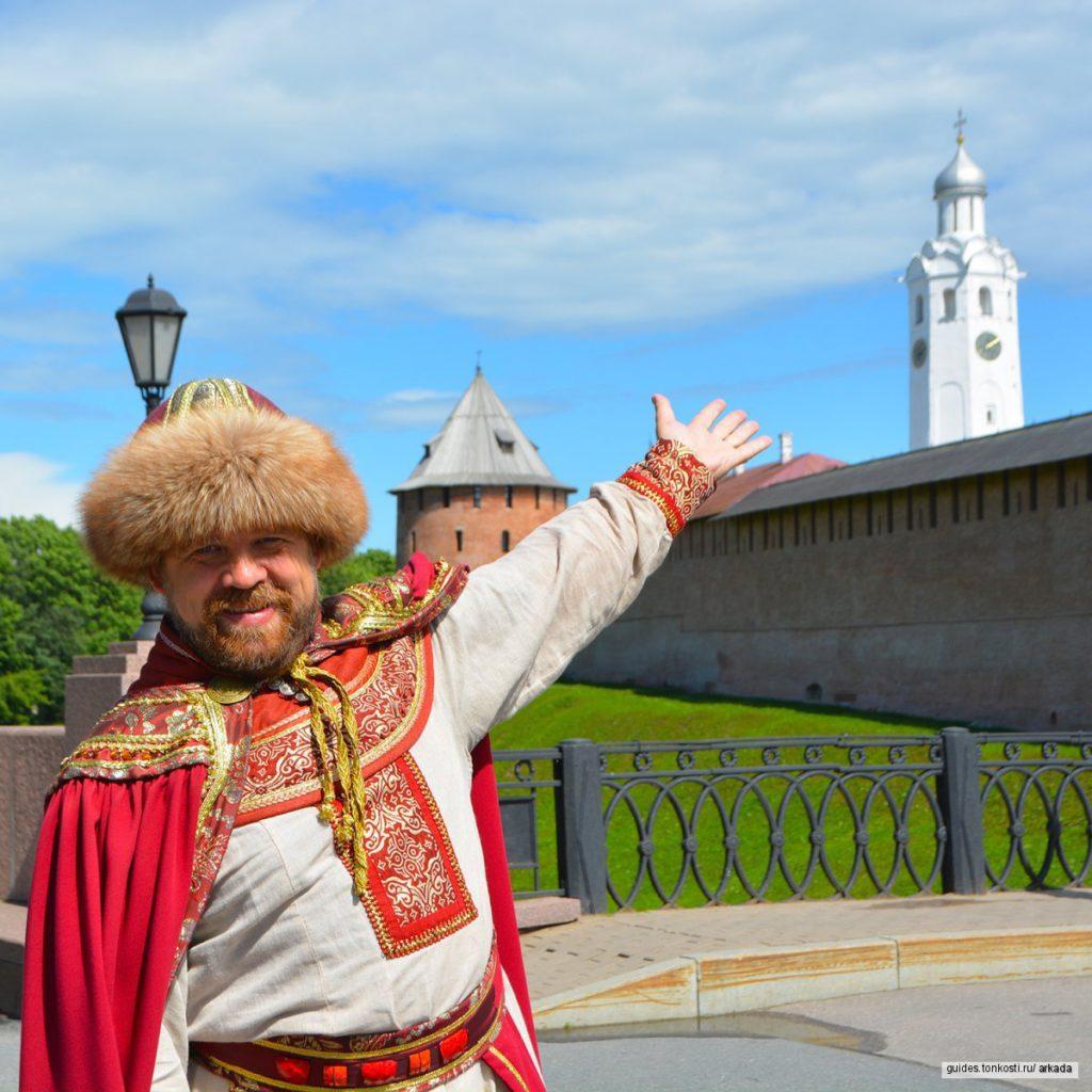 Великий Новгород - древняя столица Руси.