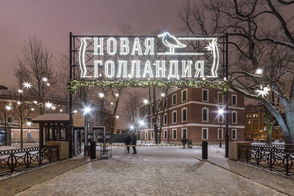 Зимние забавы в Петербурге